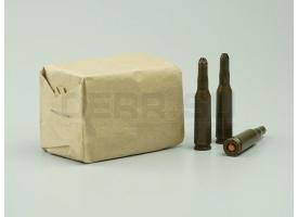 Холостые патроны для АК (5,45х39-мм)