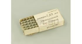 Коробка для патронов 7.62х26 / Под спортивный револьверный патрон [мт-267]