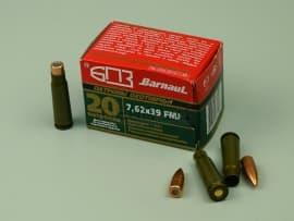 2071 Комплект 7.62х39-мм (для АК-47, АКМ) пуля с капсюлированной гильзой
