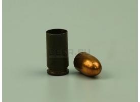 Комплект 9х19-мм (Люгер, Парабеллум) пуля с капсюлированной гильзой