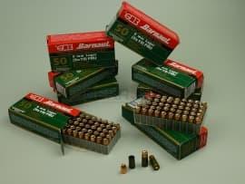 2129 Комплект 9х19-мм (Люгер, Парабеллум) пуля с капсюлированной гильзой