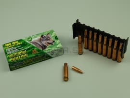 2176 Комплект 7.62x51-мм (.308 win) пуля с капсюлированной гильзой