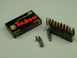 2184 Комплект 7.62x51-мм (.308 win) пуля с капсюлированной гильзой