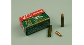 Комплект 7.62x51-мм (.308 win) пуля с капсюлированной гильзой / [мт-448]