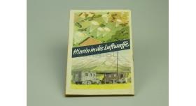 Книга «Freiwillige vor!» [кн-4]