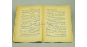 Журнал «Археологические известия и заметки, 1899 год» / Тип журнала Выпуск 1, 2 [кн-27]