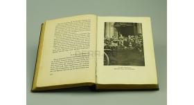 Книга «Richthofen» [кн-100]