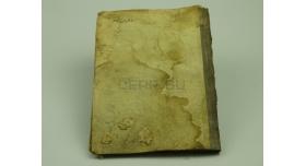 Книга «Пособие для санитарной подготовки красноармейца»