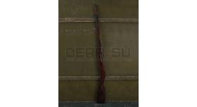 Ложе для винтовки Мосина [вм-144] Царского образца уцененное