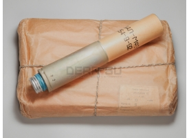 Зажигательно-дымовой патрон ЗДП
