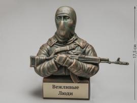 3287 Бюст «Боец с автоматом АК-74»