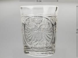 3336 Памятный стакан в честь юбилея Кайзера Германии