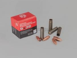3654 Комплект 9х39-мм пуля с капсюлированной гильзой