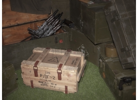 Армейский укупорочный ящик для ручных дымовых гранат РДГ-2