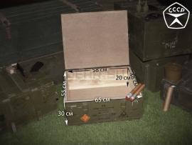 3834 Армейский укупорочный ящик для осветительных патронов 4-го калибра (26-мм)