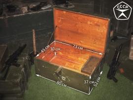 3839 Армейский укупорочный ящик медицинского назначения