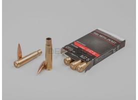 Комплект 8х57 IS пуля с капсюлированной гильзой / Новый оболоченная пуля с латунной гильзой Техкрим [мт-473]