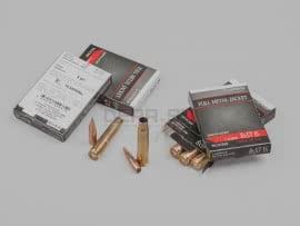 3917 Комплект 8х57 IS (JS) пуля с капсюлированной гильзой
