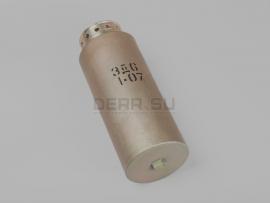 3979 Заряд танковой дымовой завесы с электрозапалом