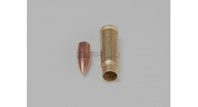Комплект 7.62х39-мм (для АК-47, АКМ)  / Новый оболоченная пуля со стальной латунированной гильзой [мт-481]