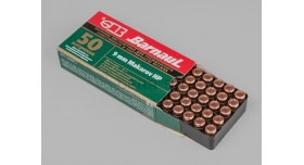 Комплект 9х18-мм (для ПМ) пуля с капсюлированной гильзой / Новый экспансивная пуля с стальной гильзой Барнаул [мт-531]