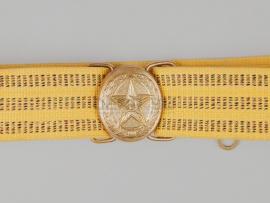 4966 Парадный офицерский ремень СССР