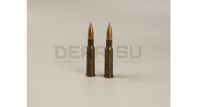 Учебный патрон 7.62х54-мм / Польский 1953 год [мт-102]