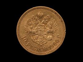 5103 10 рублей 1900 г. Николай II