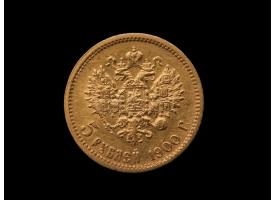 5 рублей 1900 г. Николай II