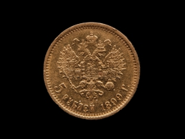 5271 5 рублей 1899 г. Николай II