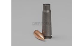 Комплект 7.62х39-мм (для АК-47, АКМ) / оболоченная латунью пуля со стальной гильзой в полимерном покрытии Кентавр [мт-701]