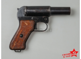 Ракетница ОСШ-42