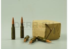 Учебные патроны 5.45х39-мм для АК-74