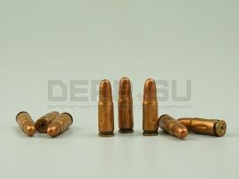 664 Учебные патроны 7.62х25-мм для ТТ,ППШ,ППС