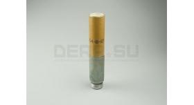 Реактивный осветительный патрон (РОП-40)
