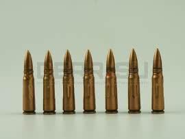 958 Учебный патрон 7.62х39-мм